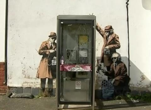 Banksy NSA